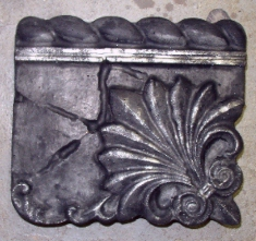 Architectural Black Fan Stone